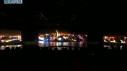 2015款奔腾X80上市发布会 现场视频震撼