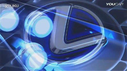 跃动之蓝!雷克萨斯LF-LC Blue概念车[超清版]