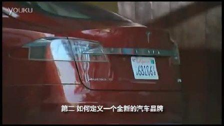 试驾Tesla Model S