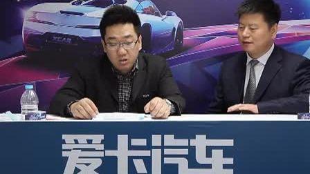 2014北京国际车展高层访谈之黄海汽车