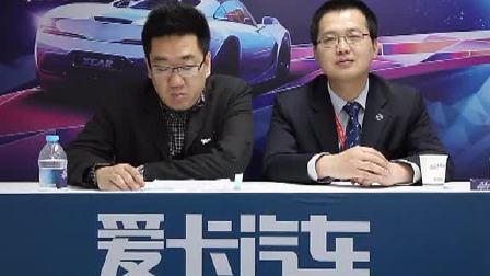 2014北京国际车展高层访谈之比亚迪汽车