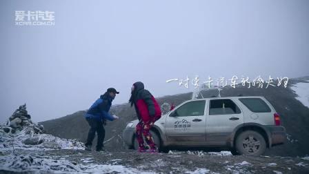 《走吧去西藏》爱卡汽车12周年影像计划