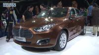 2014北京车展《主编说车》务实好用新家轿福特福睿斯
