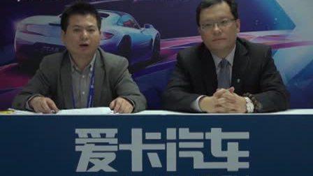2014北京国际车展高层访谈之东风标致汽车