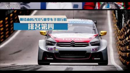 爱卡汽车专访首位进入F1的中国人马青骅