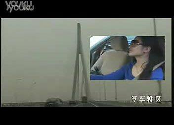 驾驶技巧 怎样才能避免后视镜的盲区