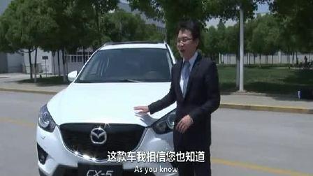 CX-5产品实车讲解