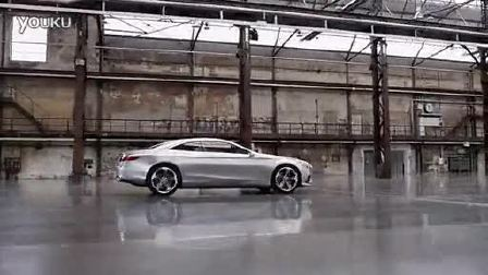 2013 Mercedes-Benz S-Class Coupe Concept - DRIVING FOOTAGE