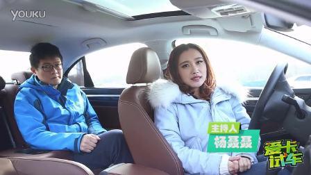 爱卡试车 上海大众凌渡 全新宽体轿跑下
