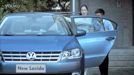 上海大众汽车+LAVIDA+FAMILY+60s+国语