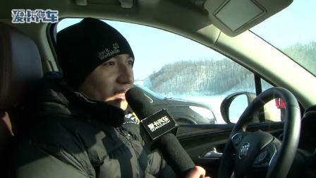 视频体验 别克SUV家族全系车型冰雪体验