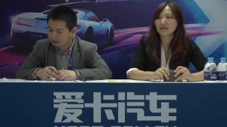 2014北京国际车展高层访谈之通用雪弗兰汽车