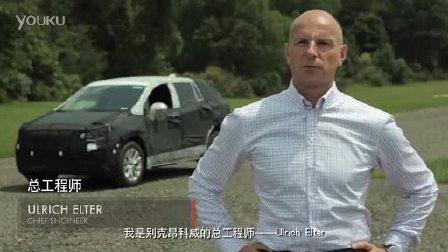 工程师独家解析别克全新车型昂科威
