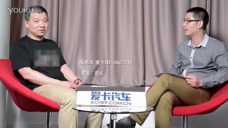科帕奇7日谈——专访陈先生