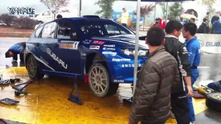 斯巴鲁中国拉力车队高效维修 7分钟完成赛车重新设定(正常版)