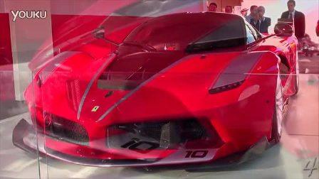 实拍法拉利Ferrari FXX K 首发亮相