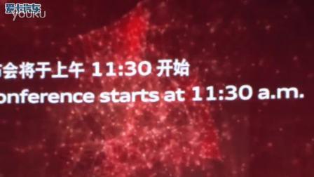 2013广州车展奥迪展台花絮