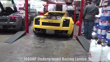 直接秒杀1800hp TT Lambo 狂虐 1500hp GT-R