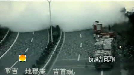 监拍常吉高速槽罐车爆炸瞬间 三消防员遇难