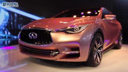 2014北京车展实拍英菲尼迪Q50与Q30概念车