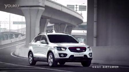 鉴赏2015款奔腾X80电视广告 新生澎湃
