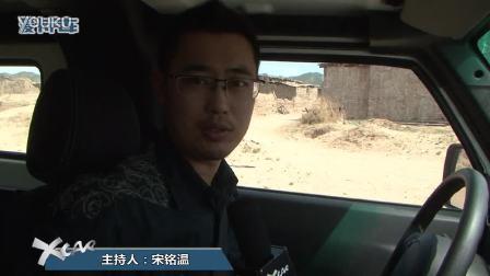 深度试驾北京40越野车