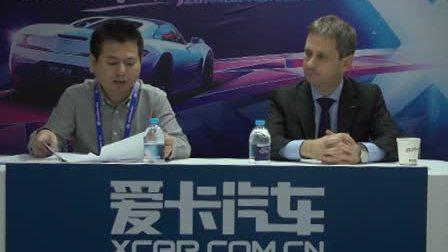 2014北京国际车展高层访谈之DS汽车