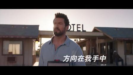 雷凌好莱坞大片