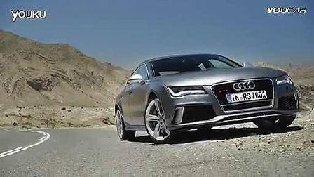 2014 Audi 全新奥迪RS 7全方位展示