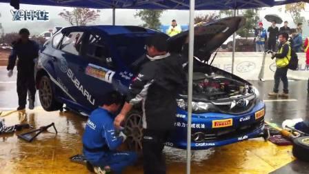 斯巴鲁中国拉力车队高效维修 7分钟完成赛车重新设定(快进版)