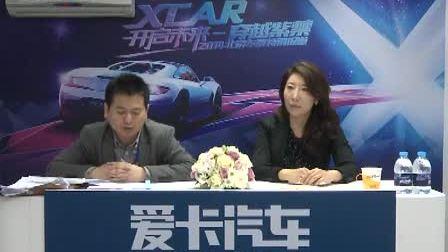 2014北京国际车展高层访谈之日产中国