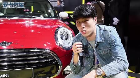 2014北京车展现场解读新MINI