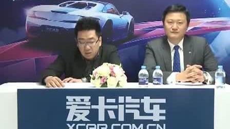 2014北京国际车展高层访谈之滕势汽车