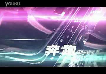 速度王最终版(小屏幕播放)