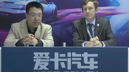 2014北京国际车展高层访谈之进口雪铁龙汽车