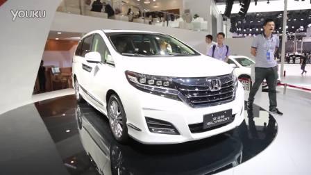 2015广州车展 换代升级东风本田艾力绅