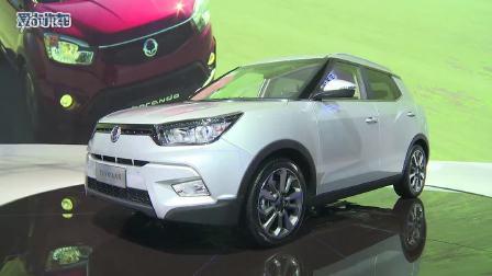 美女看车 2015上海车展小型SUV蒂维拉