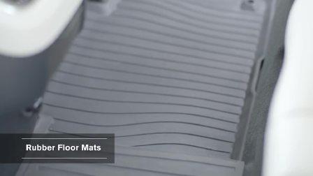 沃尔沃 XC90橡胶地垫