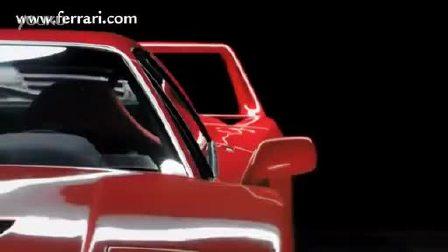 Ferrari最新旗舰超跑 LA FERRARI 广告
