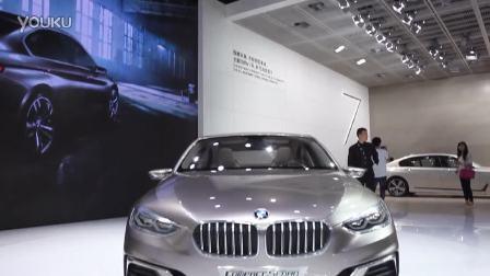 2015广州车展 宝马COMPACT SEDAN概念车
