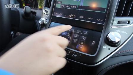 一汽丰田皇冠出风口自动摇摆功能展示