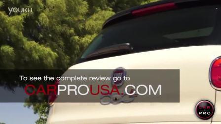 2015菲亚特Fiat 500 L 海外 评测试驾