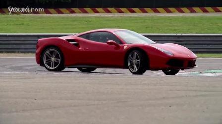 Ferrari 488 GTB 运动模式赛道展示