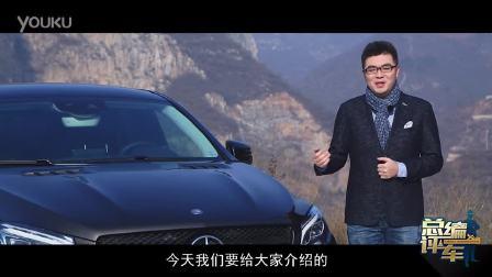 总编评车 运动美学奔驰全新GLE运动SUV