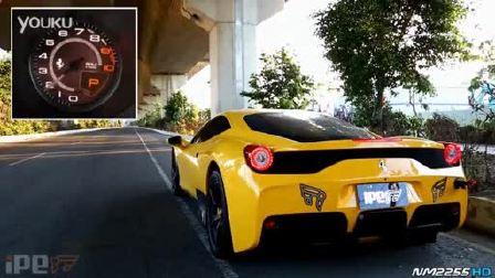 法拉利Ferrari 458 改装F1 排气声浪