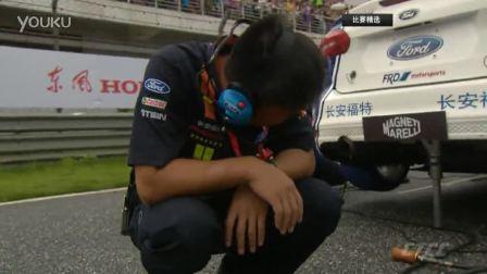 15赛季CTCC第1回合肇庆超级组正赛集锦