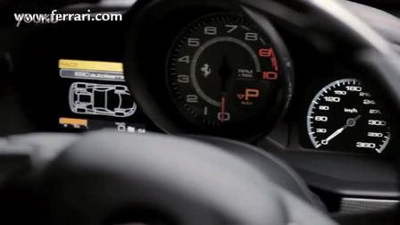 法拉利 458Spider 官方版本高清 视频