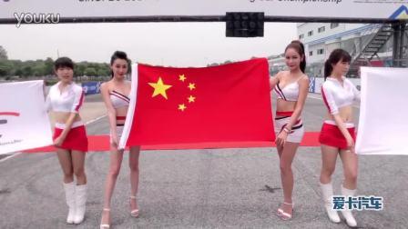 2015上海CTCC东风本田超级逆转获胜