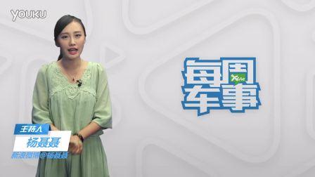 每周车事第三十一期 北京限行尾号规定