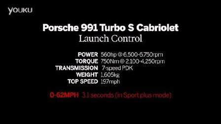 保时捷991 Turbo S Cabriolet 弹射起步